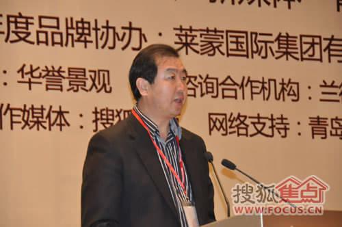 青岛日报社党委副书记,青岛报业传媒集团总经理 王海涛致辞