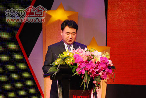 沿海集团领导蔡少斌先生致辞