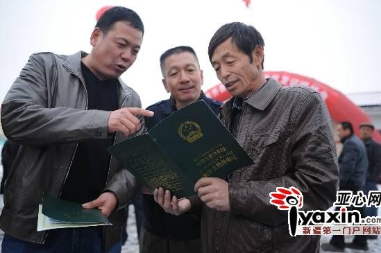 乌鲁木齐县永丰乡