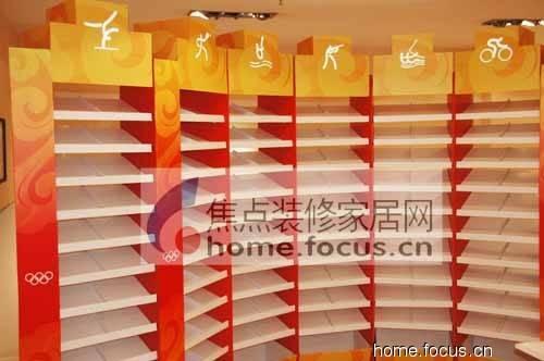 奥运橡木板材效果图
