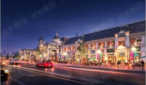 超过300余家知名餐饮企业,第一时间进驻融创·欧麓花园城爱丽舍商业街图片