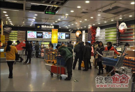 广州蕃薯藤厨房食品有限公司