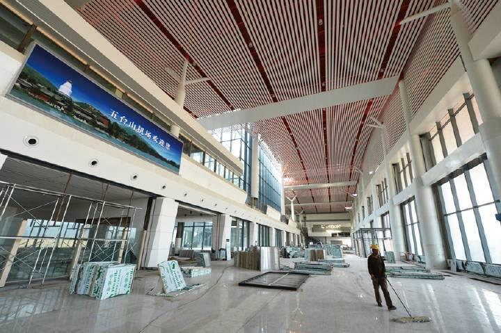 五台山机场正式通航 霸气美景曝光