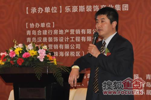 青岛合建行房地产营销有限公司总经理 吴云海
