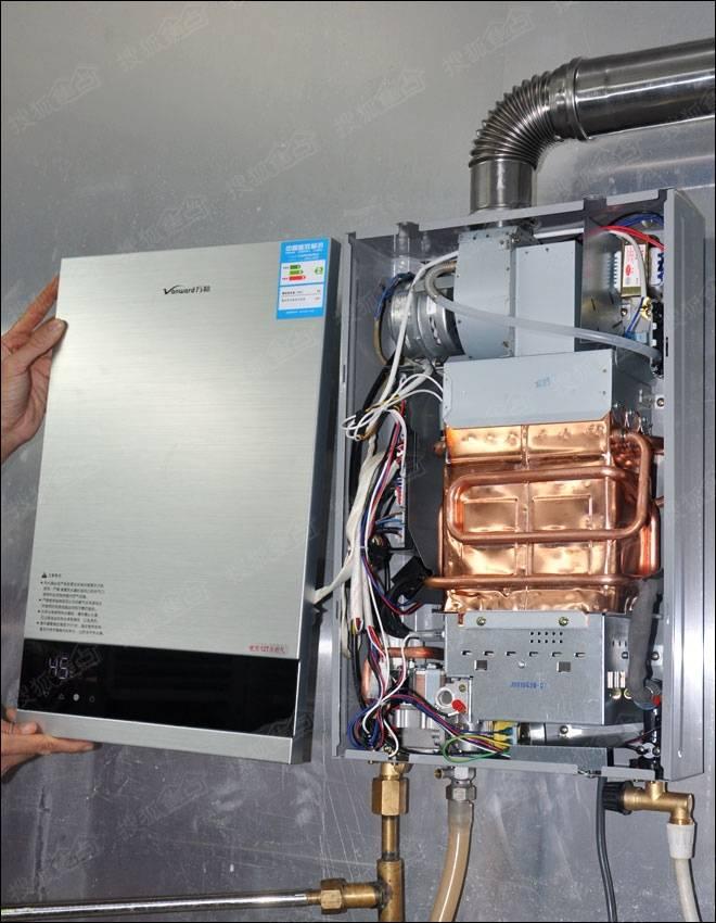 万和智能恒温燃气热水器et53内部结构