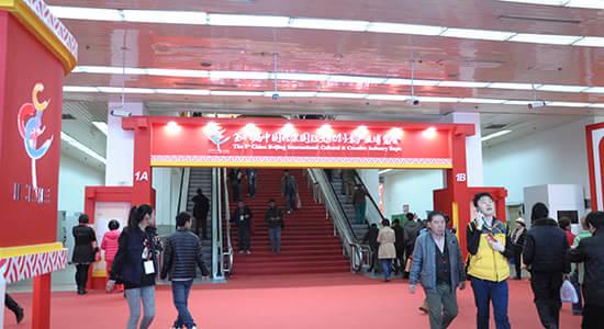 得到北京市文化创意产业促进中心,中共海淀区委宣传部,中共海淀区委