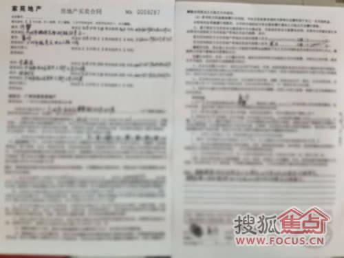 答:房屋買賣合同書(簡易范本)甲方(賣方):乙方(買方):甲,乙雙方就房屋