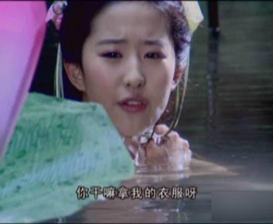 杨幂刘亦菲赵薇众女星出浴图