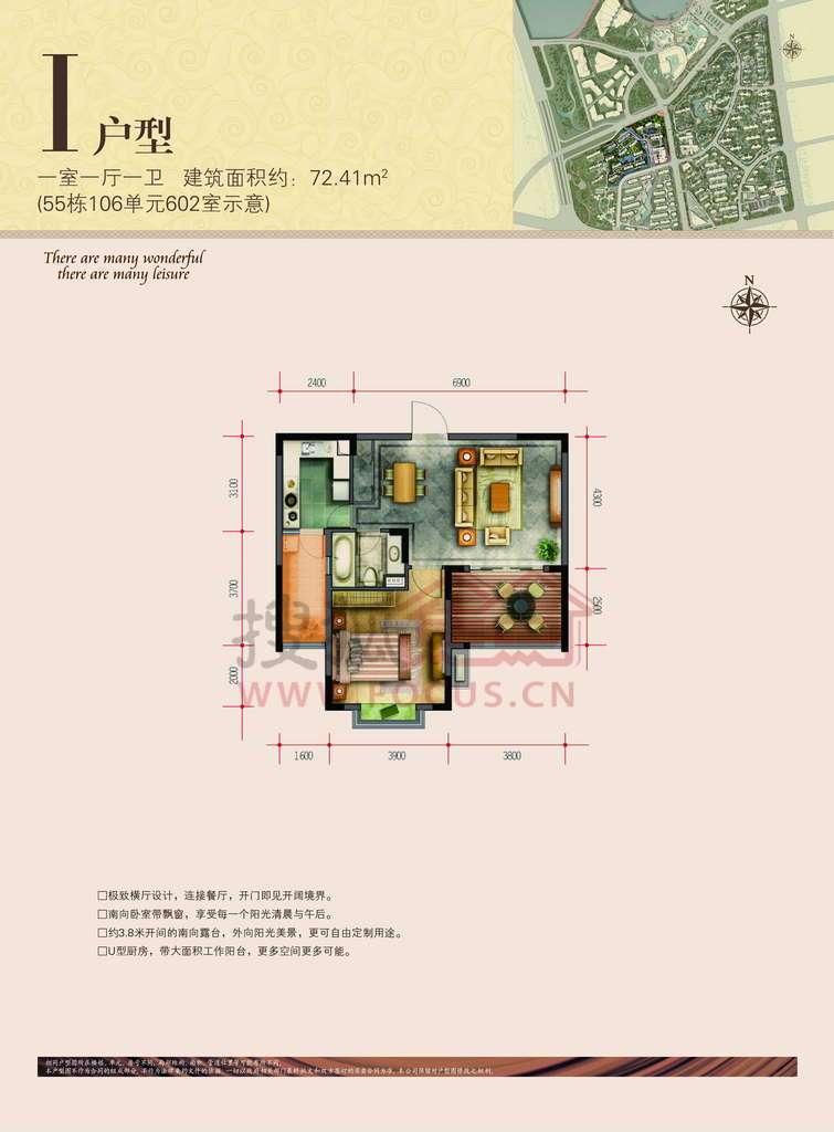 太湖国际社区悦湖i户型图