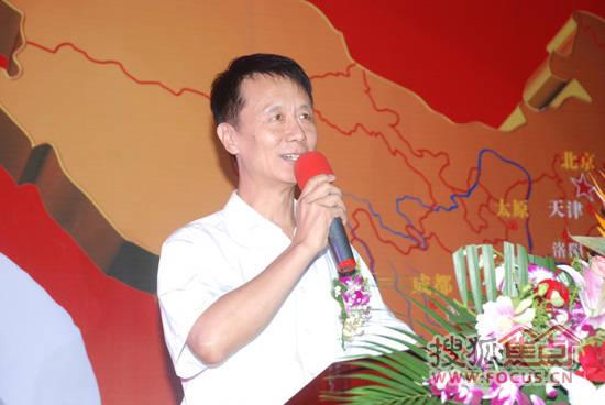 直播:欧亚达61百利家居揭牌仪式暨新闻发布会