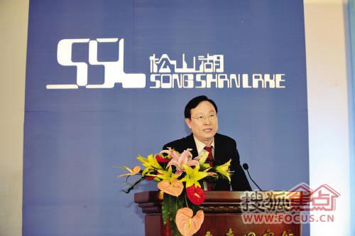 国务院参事张鹤镛,石定寰,科技部党组成员,科技日报社社长张景安,北京