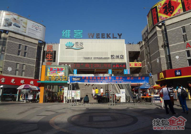 青岛邮政储蓄银行网点