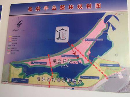 盈滨半岛整体规划图