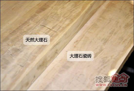 简一大理石瓷砖彩虹木纹逼真优越评测