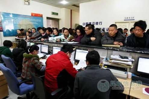 许多市民在房地产交易中心等候办理业务.