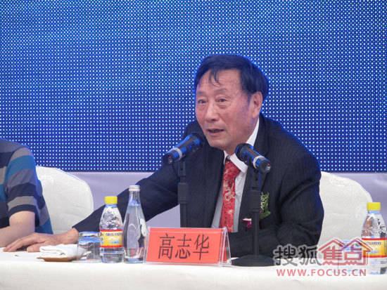 中国木材流通协会高志华副会长