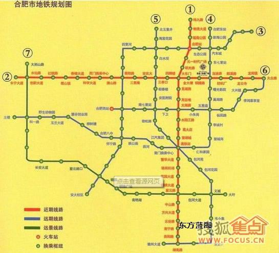 合肥市地铁规划图