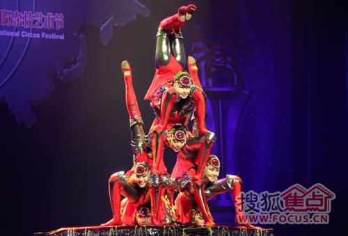 女子柔术 蒙古