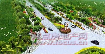 《西安市人民政府关于同意西安经济技术开发区泾河工业园区建设高陵产
