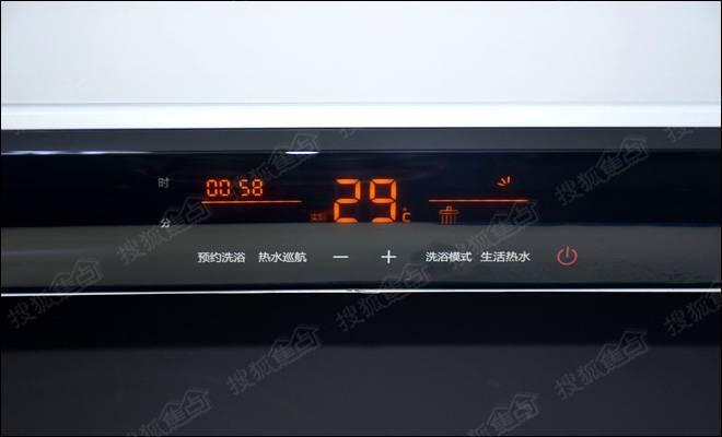 24小时热水即刻用 海尔劲享t7系列电热水器评测