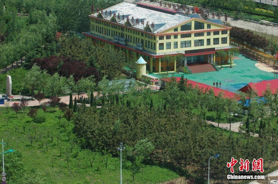 豪华幼儿园现山东滨州公共绿地(高清组图)