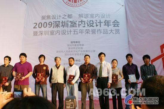 深圳市建艺装饰设计工程公司总工程师兼设计总监 郭杰   深圳市世纪