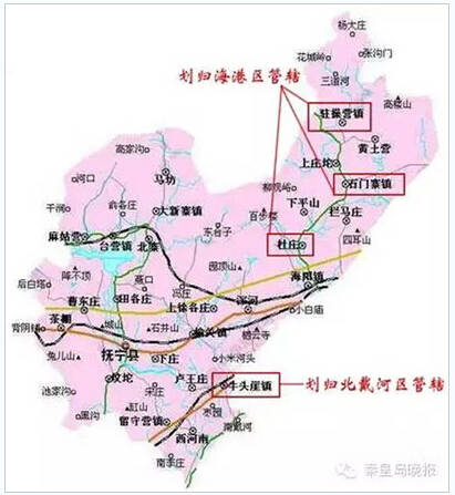 同意撤销秦皇岛市抚宁县,设立秦皇岛市抚宁区;将原抚宁县的石门寨镇