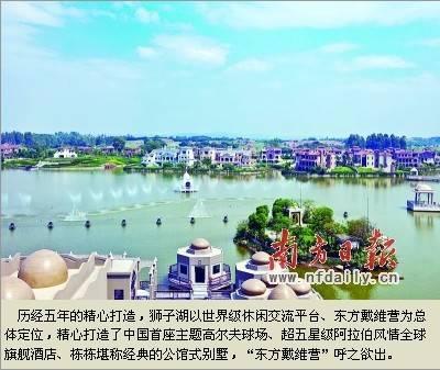 第三届驻华大使狮子湖年会2月15日盛大启幕图片