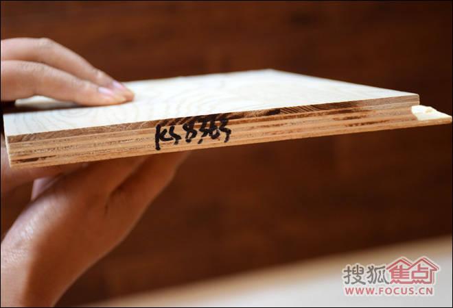 圣象地板实木复合地板横截面加固层