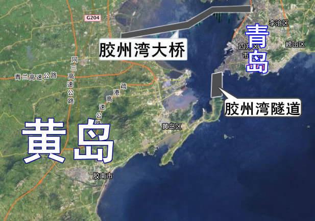 图为青岛胶州湾海底隧道,跨海大桥卫星图