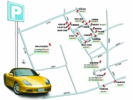 罚单不断 郑州火车站的周边到底应该咋停车?图片