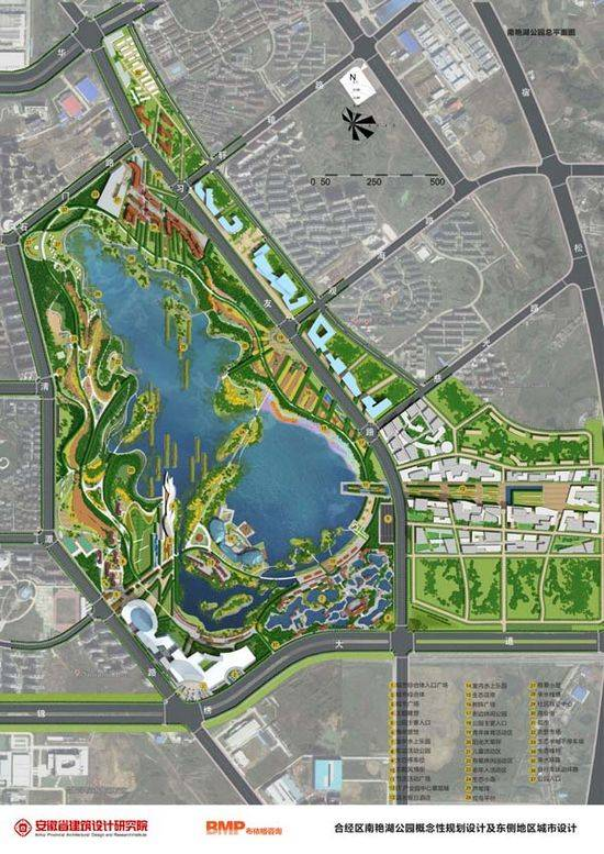 合肥南艳湖公园概念性规化设计出炉(组图)图片