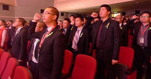 深圳中原2013精英会成立誓师大会隆重举行