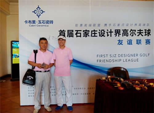 次日(5月28日),石家庄设计界高尔夫球队在浮沱河高尔夫球场举办