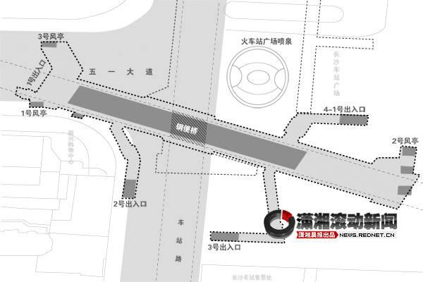2号线长沙火车站建设不搞全封闭