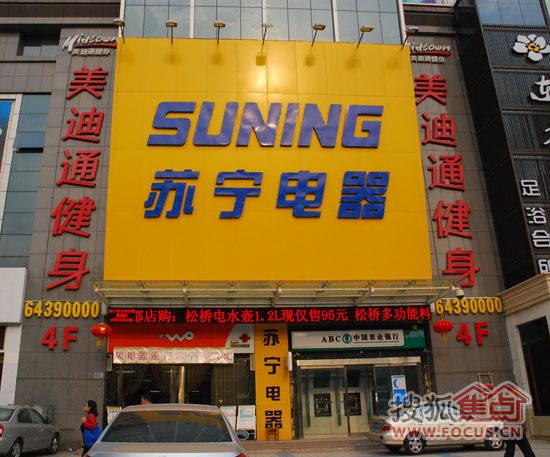 苏宁电器销售优秀案例_苏宁电器
