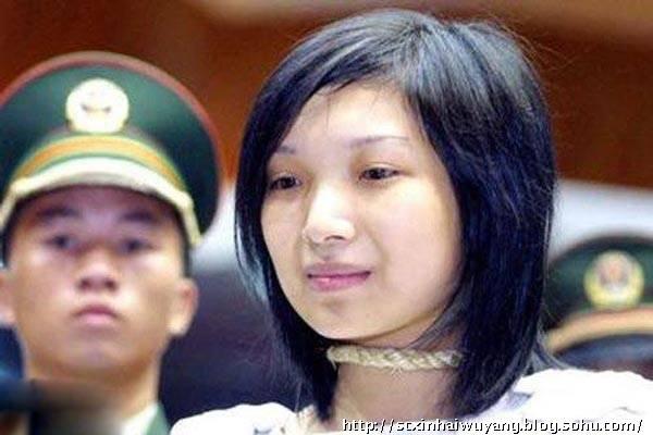 法庭上女犯人-处决的十名最美女囚 图图片