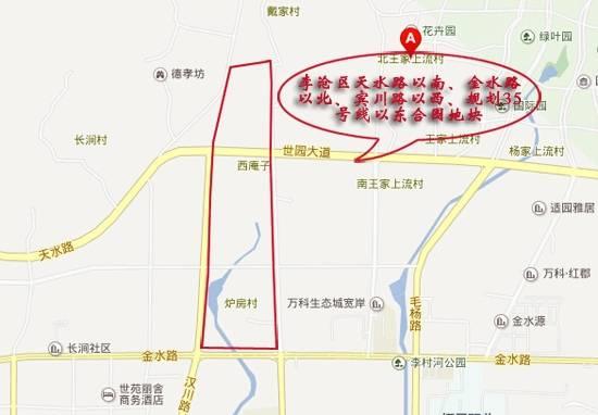 """年末青岛市区土地五连拍 高清实景揭秘""""准地王"""""""