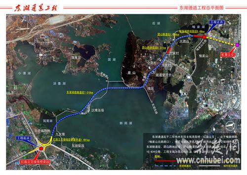 10月27日上午,东湖通道工程开工仪式在东湖湖心岛沙滩浴场举行,东湖