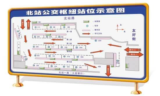 明天起沈阳北站公交站改地