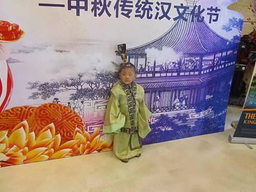 清山公爵城中秋文化节华丽开启