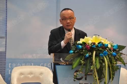 直播:CFC长富中心国际生态商务地标高峰论坛