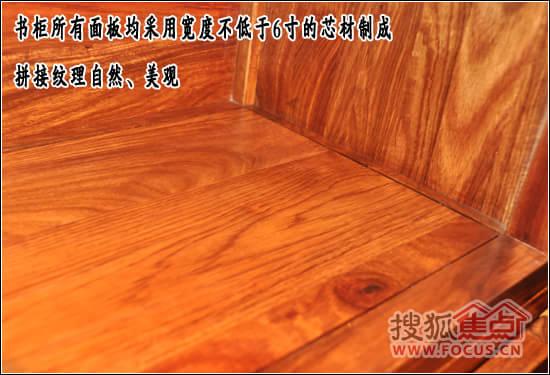 通体花梨木材质 荣麟京瓷s04云纹书柜测评