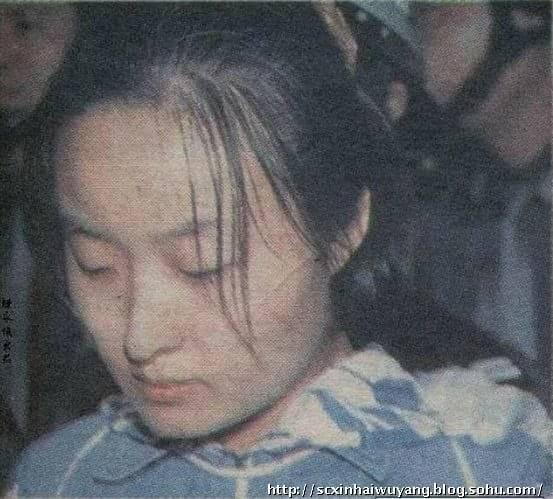 惋惜 国内被处决的十名最美女囚 图图片