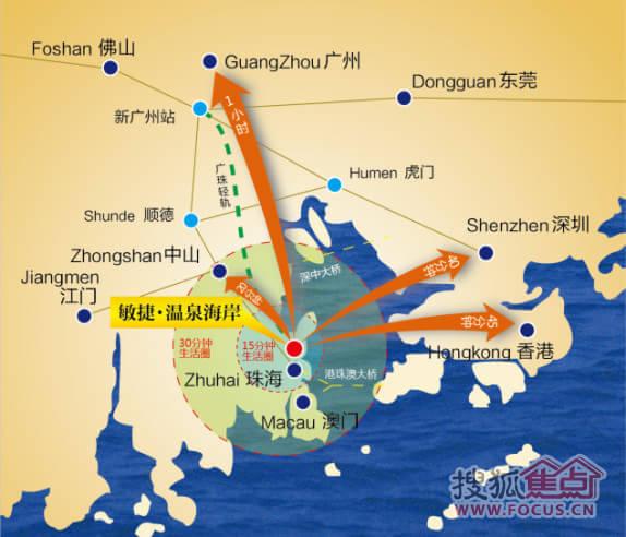 销售中心地址:京珠高速珠海收费站旁锦绣海湾城东侧海岛 抢购热线:400