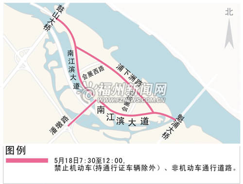 海交会期间 海峡会展中心周边道路管制