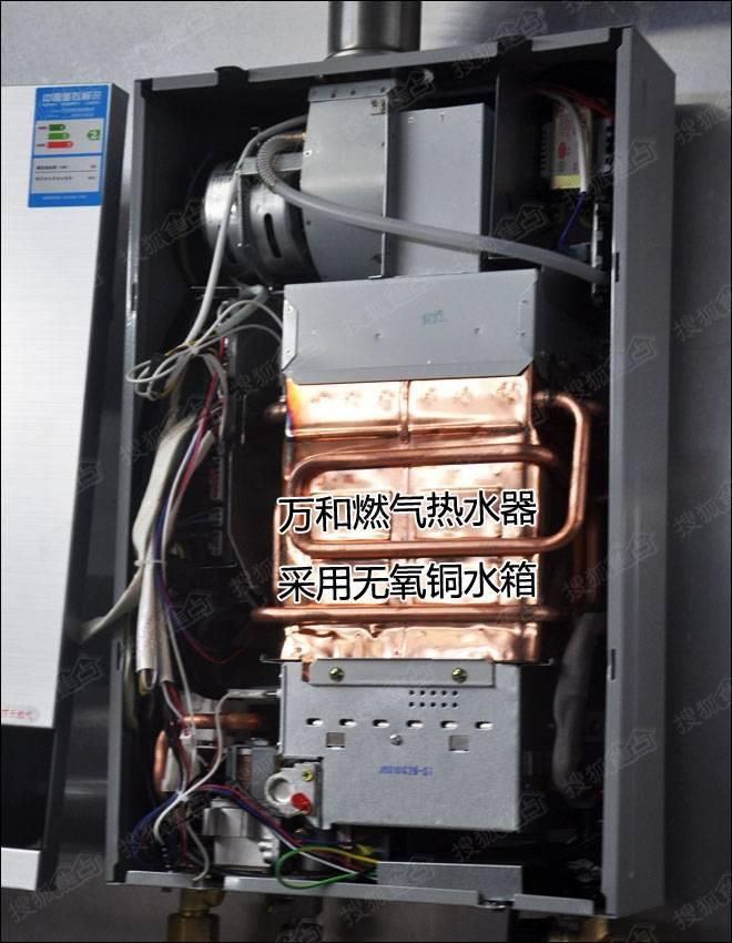 节能环保热水澡 万和智能恒温燃气热水器et53评测