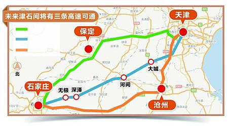 津石高速规划路线图 绕城高速东北环经无极深泽