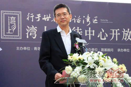 青岛太平洋新天地置业有限公司董事长 袁启新先生