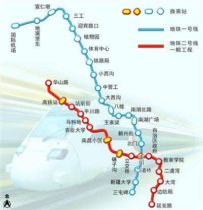 乌鲁木齐市地铁1号线将进入全面建设阶段